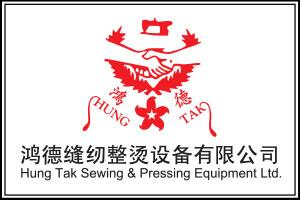 hoifung_logo
