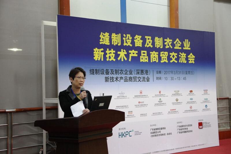 hkama-seminars-3103-06